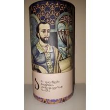 Чай Prince Gurieli в тубе мятный 100гр