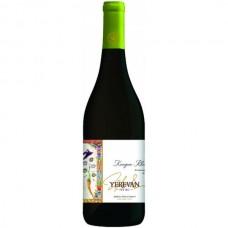 """Вино Ереван """"Канкун Ркацители"""" белое сухое 12,5% 0,75"""