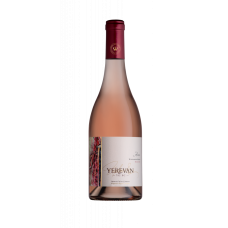 """Вино Ереван """"Арени"""" розовое сухое 13% 0,75"""