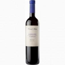 "Вино ""Бардолино Классико Рокка Алата"" красное сухое 12,5% 0,75"