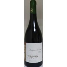 Вино Ереван 782 ВС Кангун. Ркацители, белое сухое 0,75л кр.12,5%